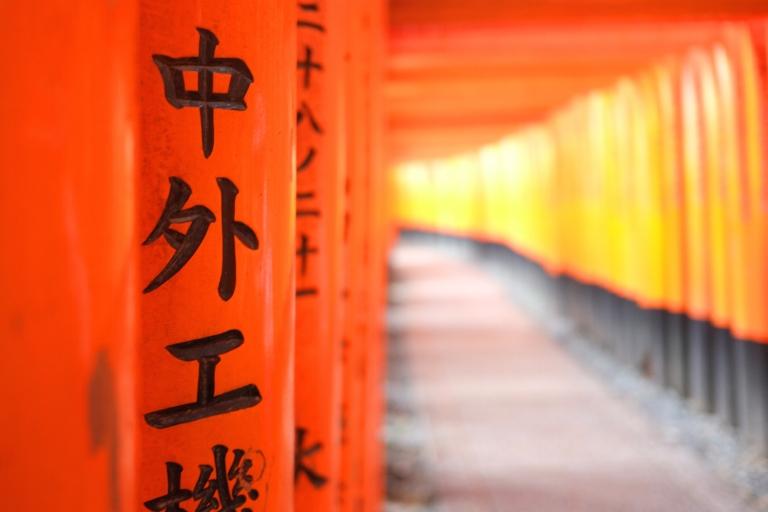 Fushimi Inari-taisha by Dust Gaudan
