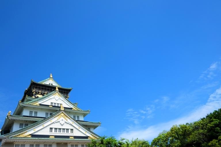 Osaka Castle by Dust Gaudan